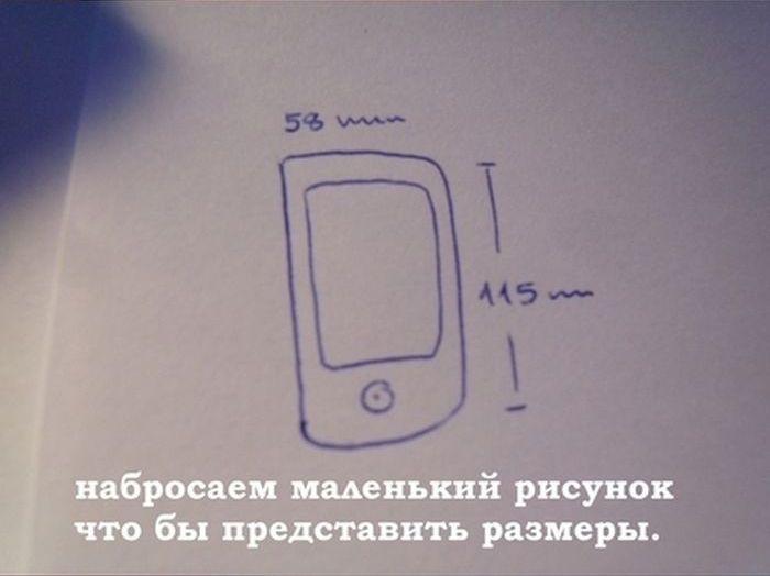 Как сделать с айфоном если у тебя его нет
