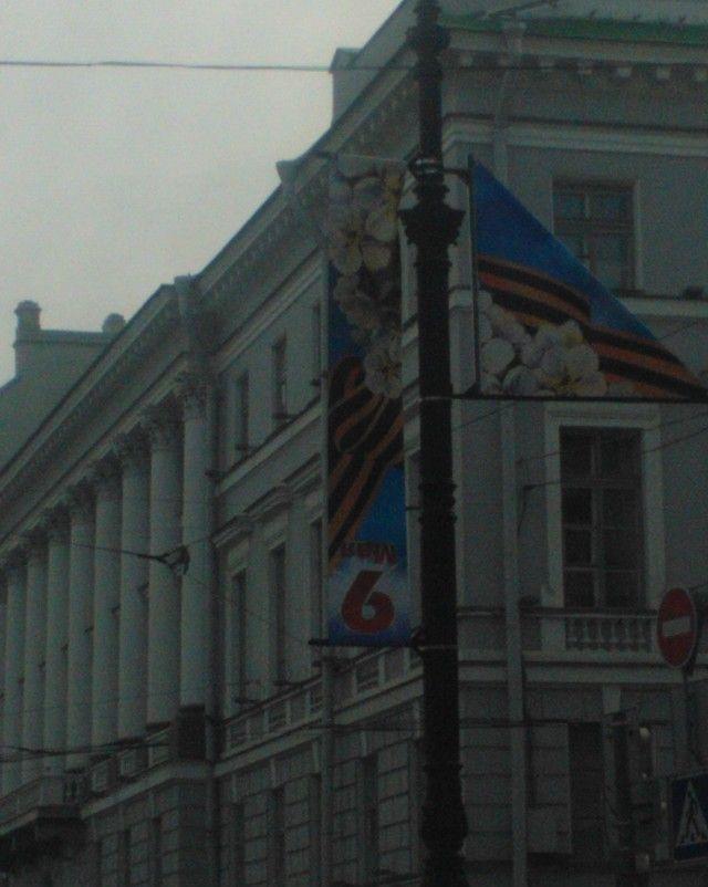Украсили Петербург к 9 мая (3 фото)