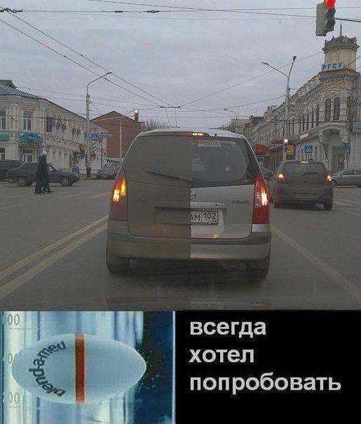 Подборка автомобильных приколов. Часть 19 (35 фото)