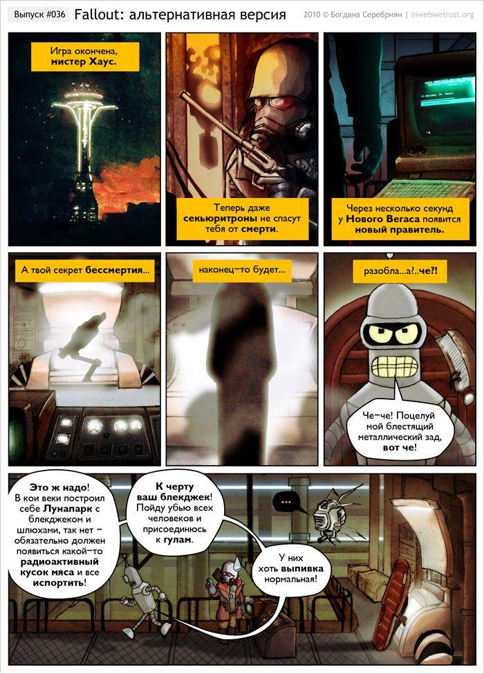 Классные комиксы о дизайне и компьютерных играх (73 фото)