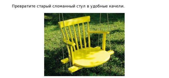 Креативные решения для дачи (19 фото)