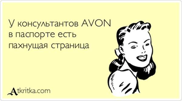 """Прикольные """"аткрытки"""". Часть 53 (30 картинок)"""