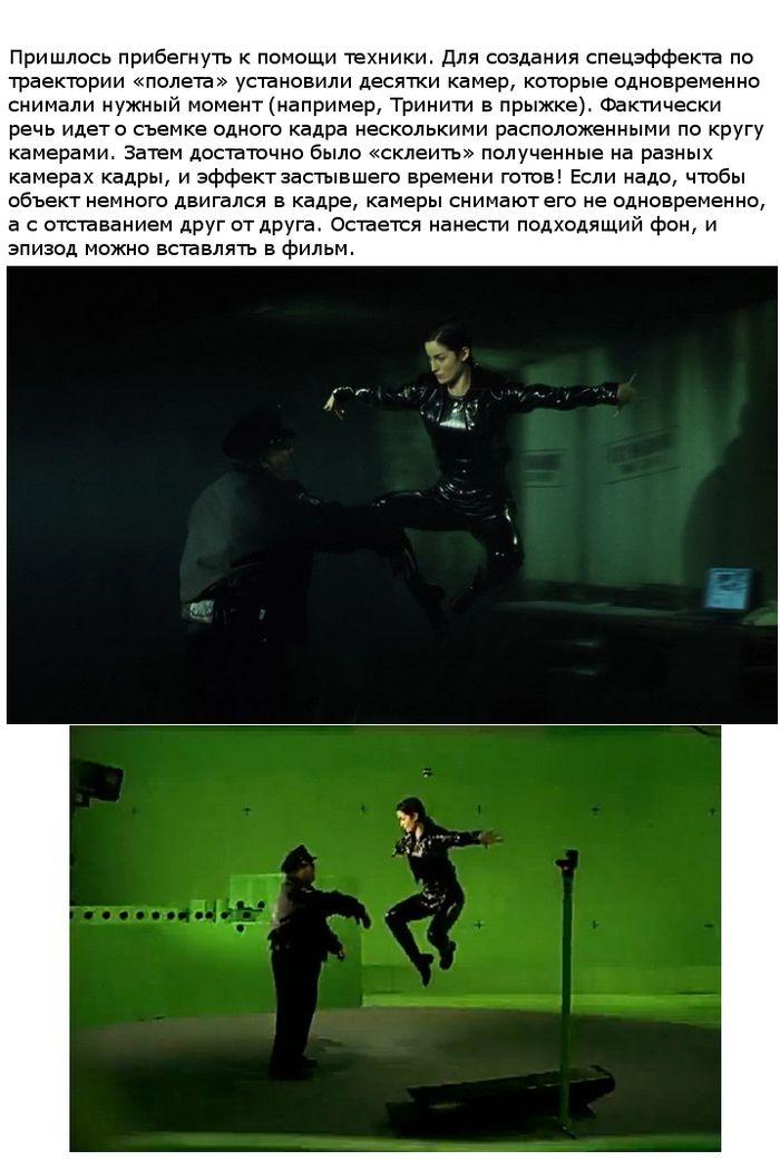 Как создавались спецэффекты для фильма «Матрица» (23 фото)