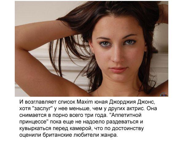 porno-onlayn-prosmotr-russkih-aktris