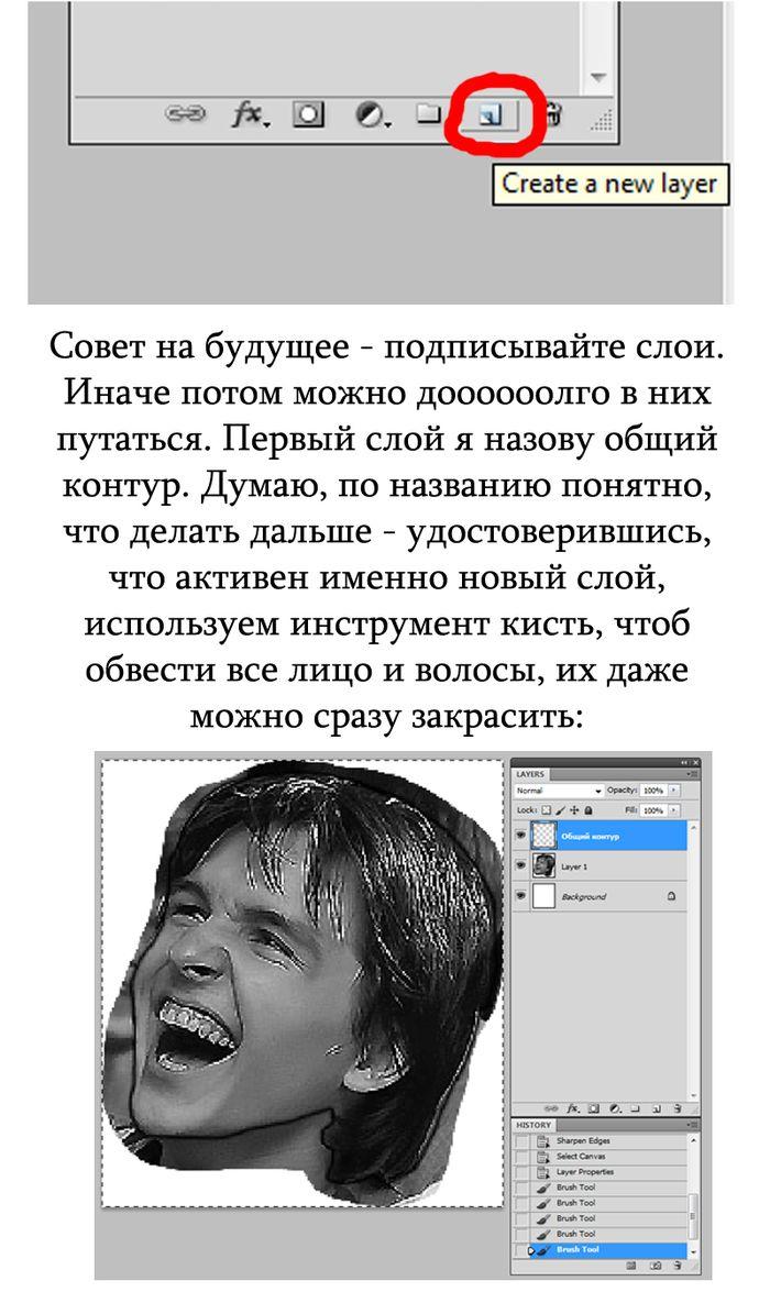 Делаем интернет-мем своими руками (8 фото)