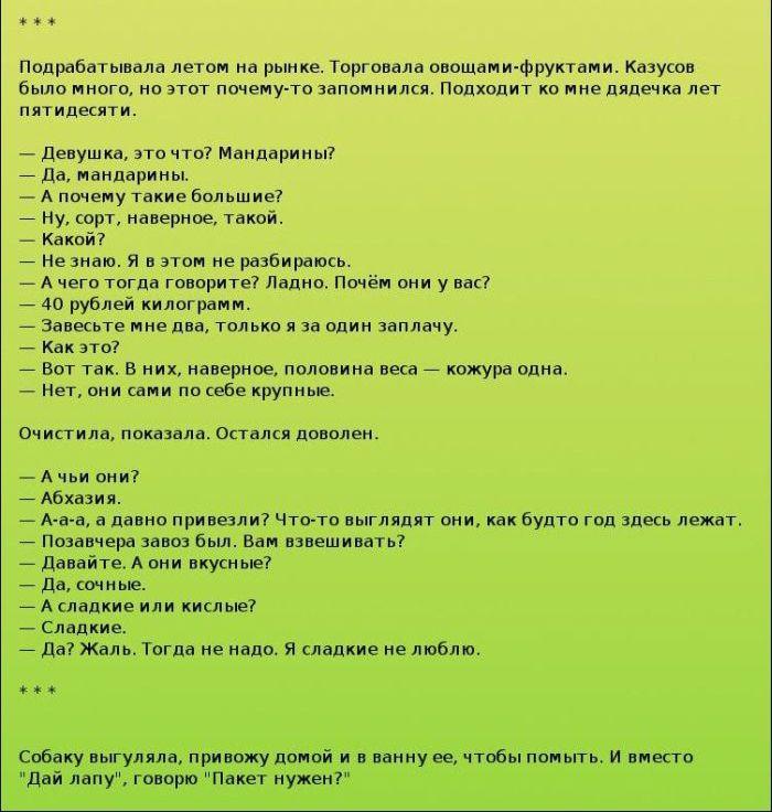 Курьезные ситуации при работе кассиром (5 фото)