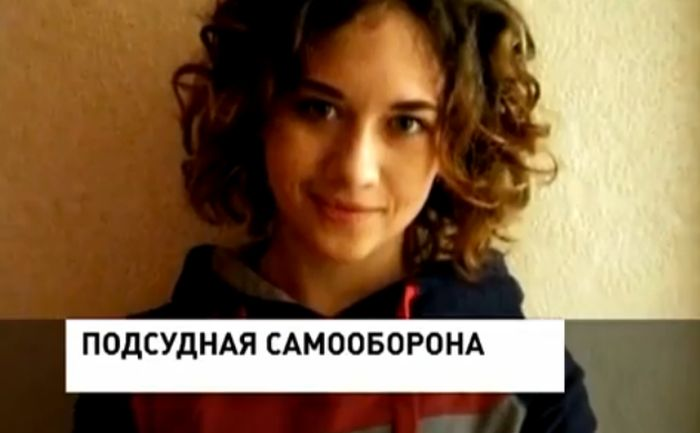 Самооборона или умышленное убийство? Девушка убила насильника (3 фото + видео)