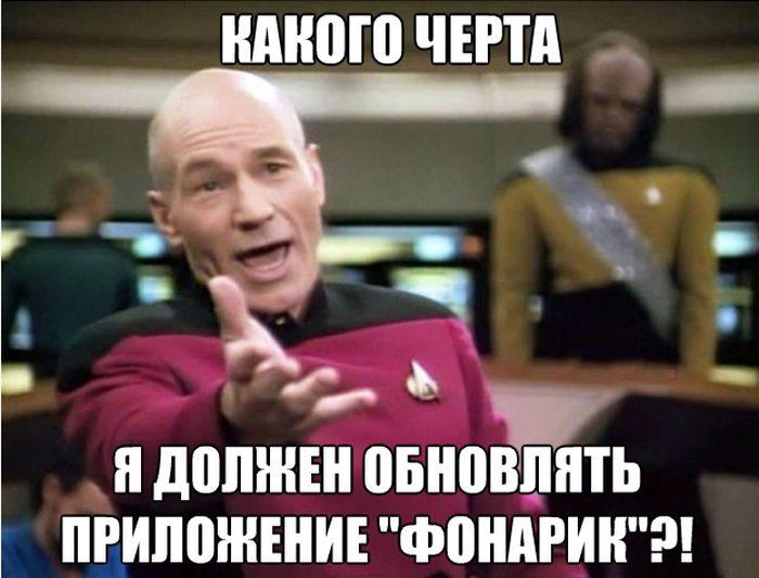 Большая коллекция интернет-мемов (40 картинок)