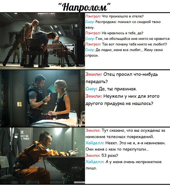 Забавные выражения из фильмов (9 фото)