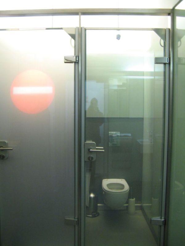 занято на дверь туалета