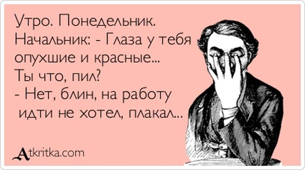 """Прикольные """"аткрытки"""". Часть 54 (30 картинок)"""