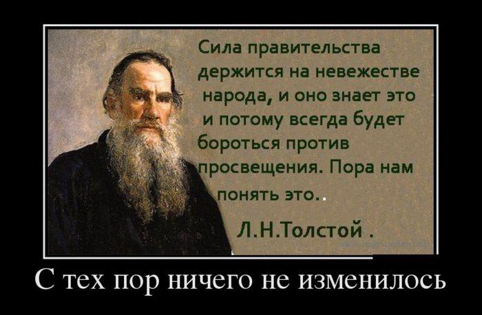 Путин играет в покер, пока все играют в шахматы, - Каспаров - Цензор.НЕТ 9996