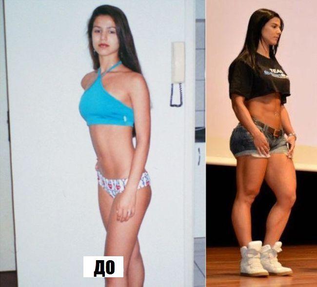 Девушки занимающиеся спортом до и после