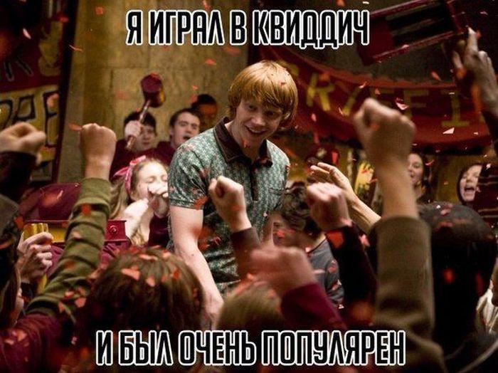 """Как зарождались приключения Рона Уизли из кинофильма """"Гарри Поттер"""" (8 фото)"""