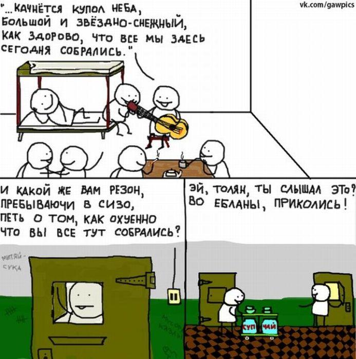 Необычные комиксы от креативного художника (15 картинок)