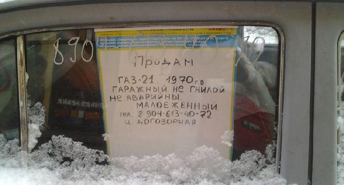 Народный креатив Санкт-Петербурга (47 фото)