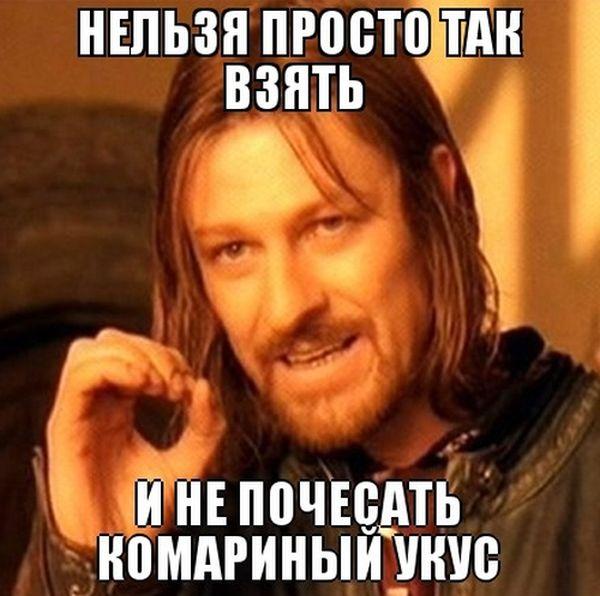Большая коллекция интернет-мемов. Часть 2 (40 картинок)