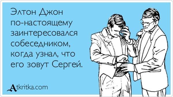 """Прикольные """"аткрытки"""". Часть 55 (30 картинок)"""