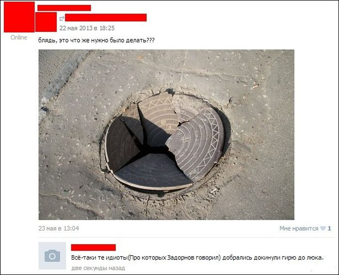 Смешные комментарии из социальных сетей. Часть 2 (32 скриншотов)