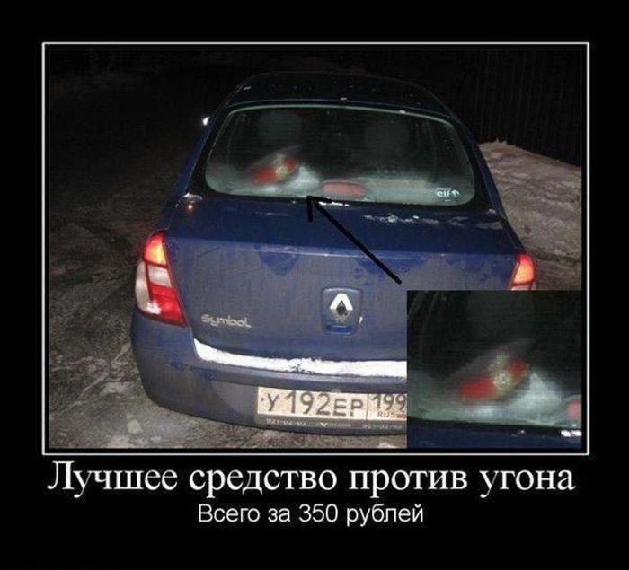 Подборка автомобильных приколов. Часть 22 (42 фото)