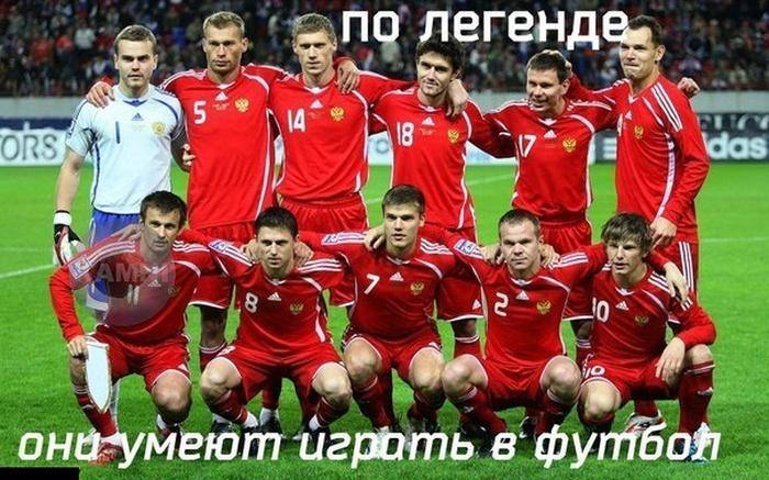 смотреть запись футбол кубок уефы а спартак херменбачы