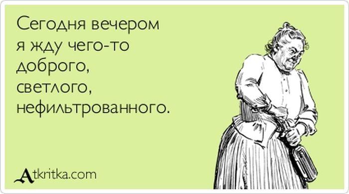 """Прикольные """"аткрытки"""". Часть 56 (30 картинок)"""