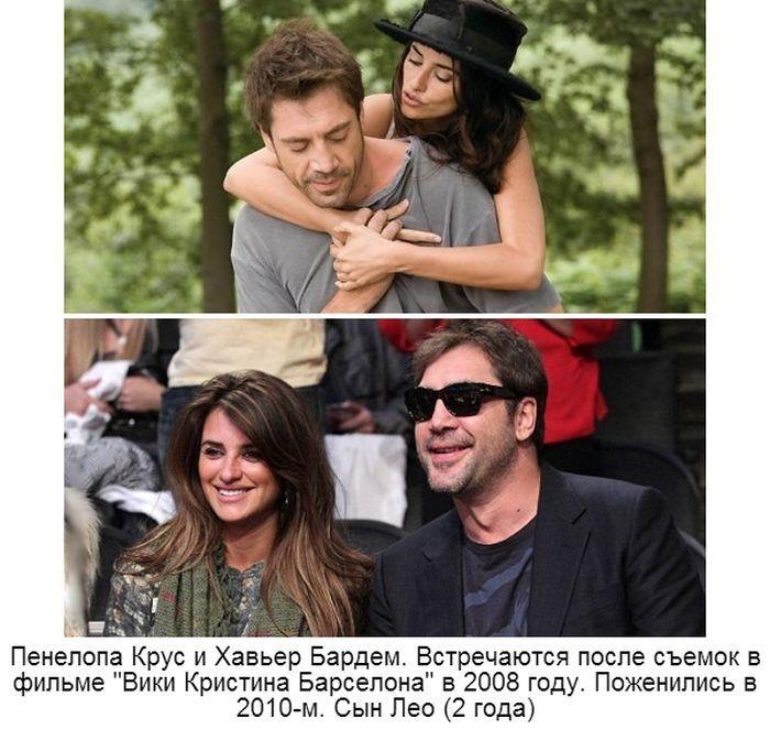 Отношения актеров в кино и в реальной жизни (17 фото)