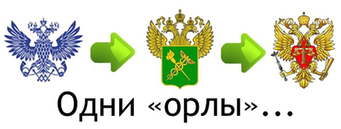 http://trinixy.ru/pics5/20130607/pochta_01.jpg