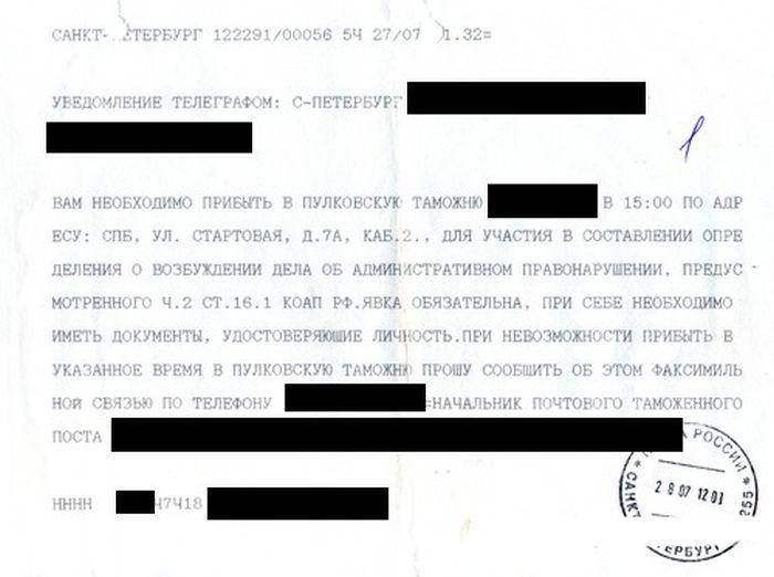 http://trinixy.ru/pics5/20130607/pochta_04.jpg