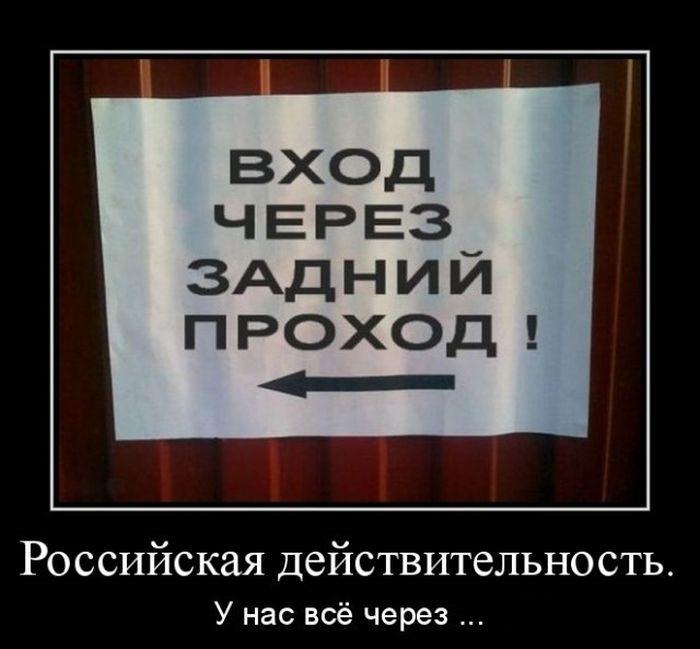 http://trinixy.ru/pics5/20130607/pochta_05.jpg