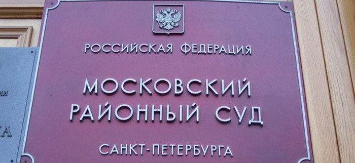 http://trinixy.ru/pics5/20130607/pochta_06.jpg