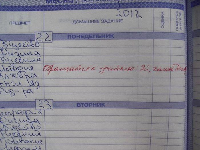 Новости челябинска и челябинской области варненский район