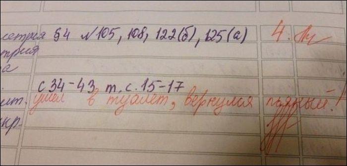 [Изображение: dnevnik_27.jpg]