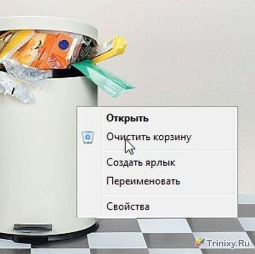 Привилегии компьютерных программ в реальной жизни (18 фото)