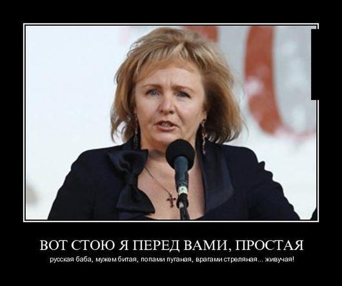 фото приколы с путиным: