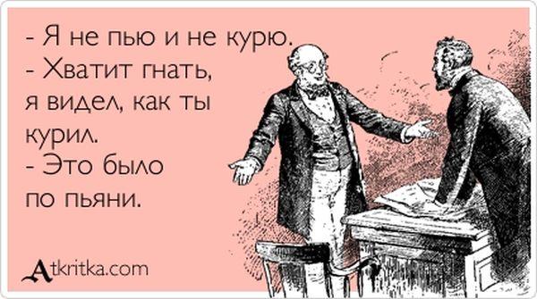 """Прикольные """"аткрытки"""". Часть 57 (30 картинок)"""