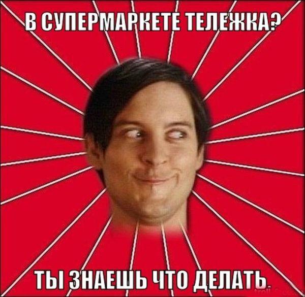 Большая коллекция интернет-мемов( 33 картинок)