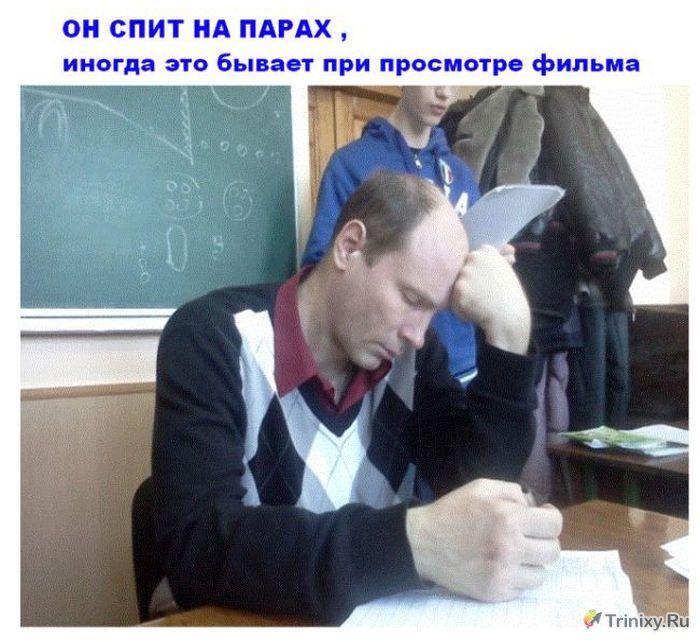 История одного преподавателя (6 фото)