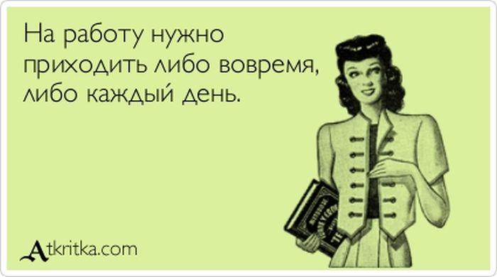 """Прикольные """"аткрытки"""". Часть 58 (30 картинок)"""