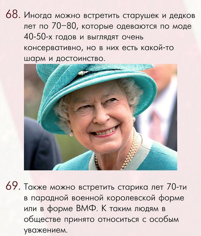 Малоизвестные факты о Великобритании (24 фото)