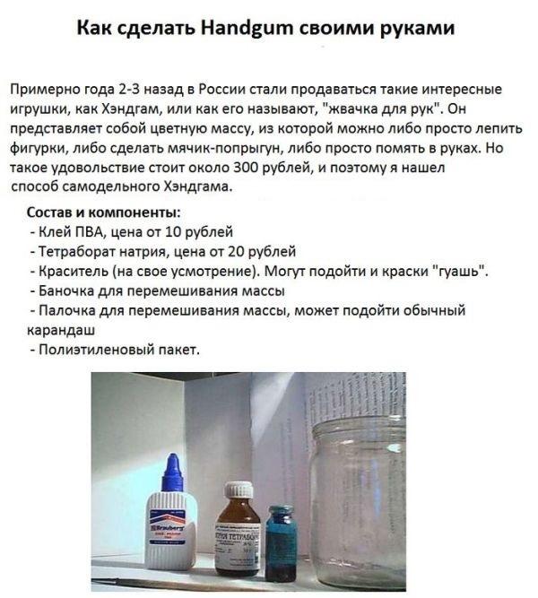 Как сделать тетраборат натрия из соды 125