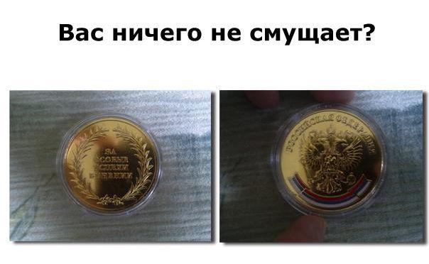 Фэйл с выпускными медалями (3 фото)