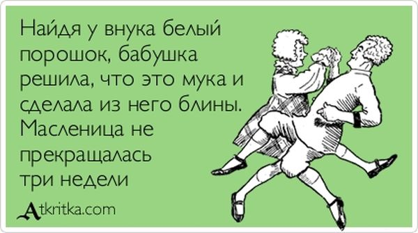 """Прикольные """"аткрытки"""". Часть 59 (30 картинок)"""