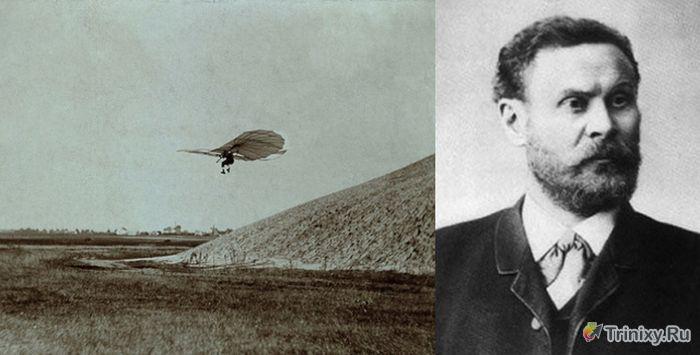 Известные ученые и их провальные изобретения (11 фото)