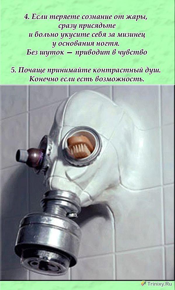 Советы, помогающие спастись от жары (6 фото)