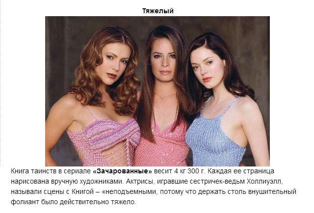 Известные телесериалы вошедшие в книгу рекордов Гинесса (14 фото)