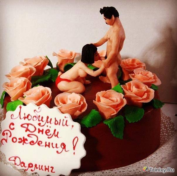 Необычное задание для приготовления торта (2 фото)