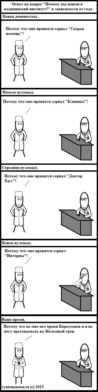 Комиксы и черный юмор (25 картинок)