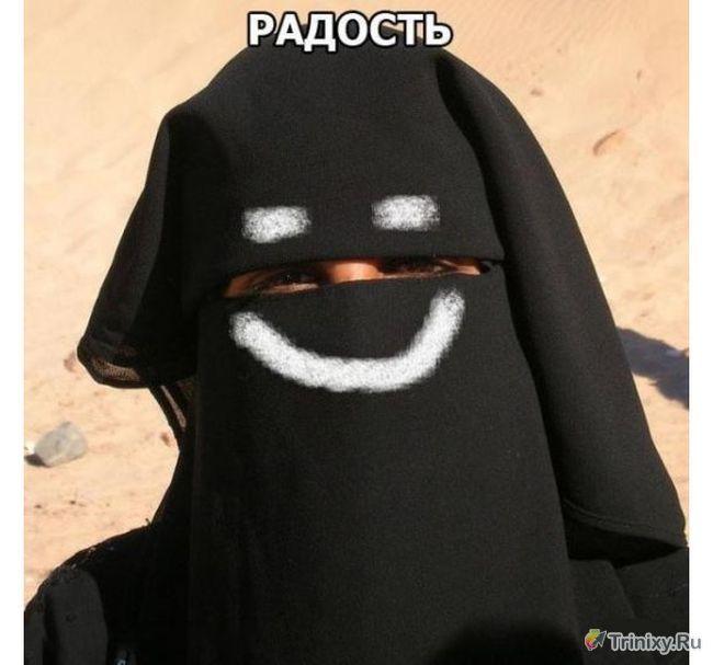 Новый уровень общения с арабскими девушками (7 фото)