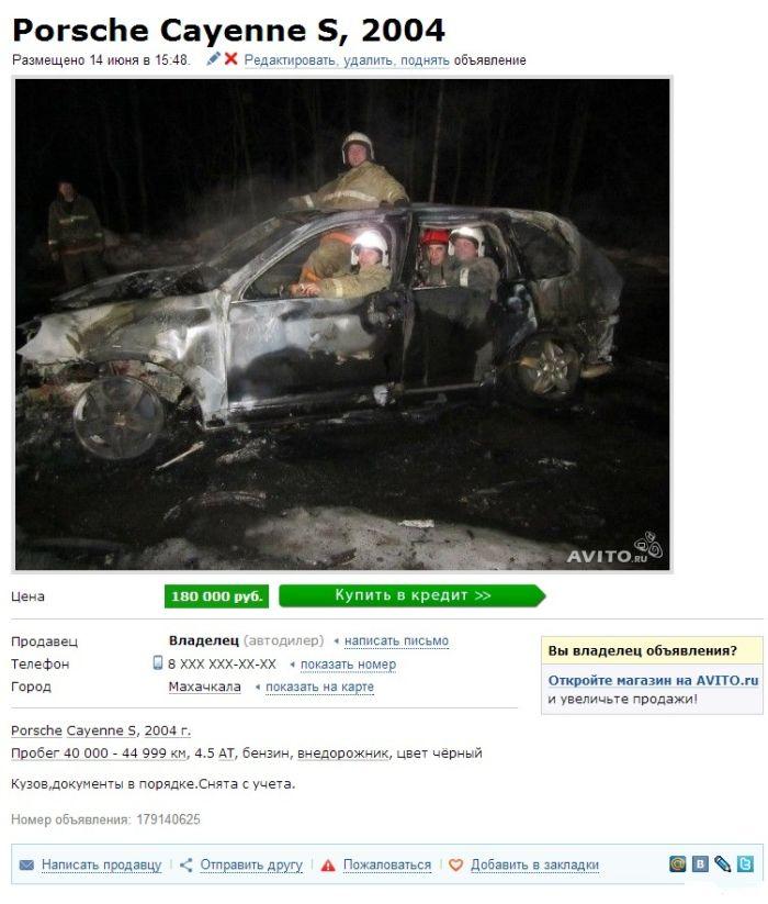 Продам Porsche Cayenne совсем недорого (1 фото)